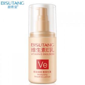 【两瓶】维生素e乳补水保湿美白身体乳全身可用润肤乳