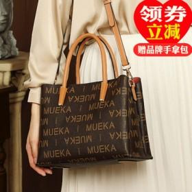 法国品牌/本月新品/女包大容量单肩手提包