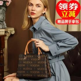 法国品牌/本月新品/斜挎单肩手提包