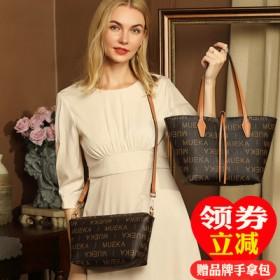 法国品牌/本月新品/单肩大气子母包