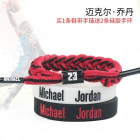籃球球星硅膠運動夜光手環小獅子手鏈套裝組合禮物