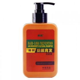 200ml防脱育发洗发液 快速防脱