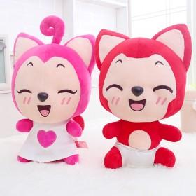 可爱阿狸抱枕大号公仔毛绒玩具布娃娃女孩生日礼物儿童