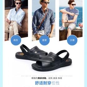 新款 外穿两用防滑凉鞋男2019夏季软底休闲中年