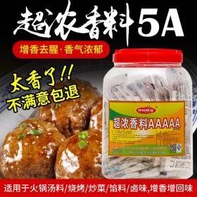 香料aaa特级香料5A 3A商用增香回味粉卤肉炒