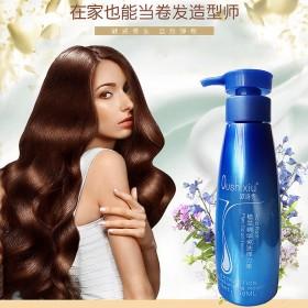欧诗秀香水弹力素卷发保湿定型持久护卷女烫后修复头发