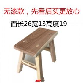老榆木小板凳纯实木