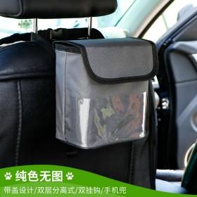 车载垃圾桶汽车内用创意卡通多功能车上后排收纳盒挂式