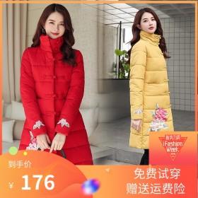 复古中国风立领羽绒棉服女刺绣小个子修身过膝加厚冬季
