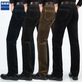 弹力纯棉男士条绒裤宽松直筒长裤子灯芯绒男裤秋冬