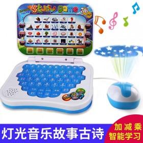 儿童早教机益智学习机宝宝电脑婴儿故事机幼儿学习玩具