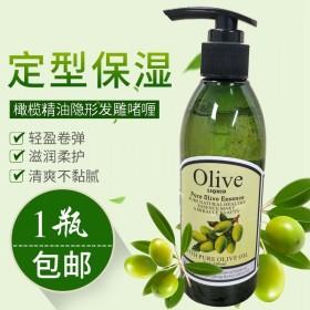 橄榄啫喱膏精油滋养强健隐形发雕特硬保湿定型300m