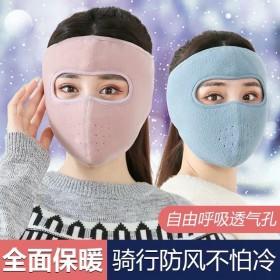 男女通用保暖加厚防风防尘防雾霾多功能口罩帽子围脖
