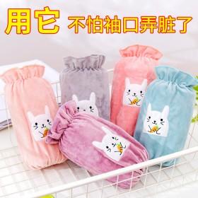 韩版袖套女长款成人护袖手袖防污办公厨房秋冬季