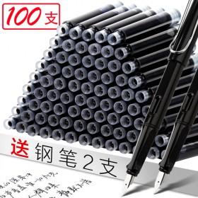 100支钢笔墨囊正姿练字可替换墨囊钢笔墨水男三年级