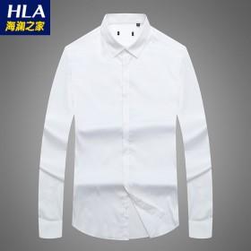 海澜之家男士商务休闲白色长袖衬衫男打底修身衬衣66