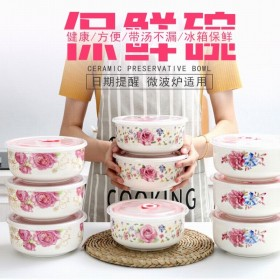 保鲜盒陶瓷保鲜碗微波炉饭盒冰箱储物盒套装【多款可选