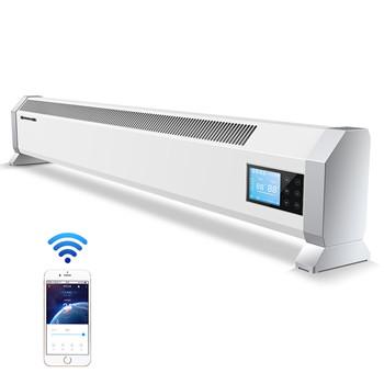 施耐奇电暖器家用暖气片踢脚线取暖器