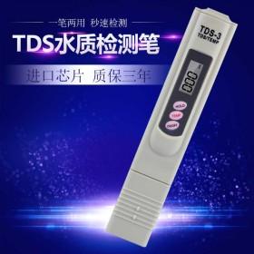 钛合金 测水探头 TDS水质检测笔 测水笔 饮用水