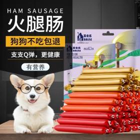 宠物零食幼猫咪火腿肠成猫狗狗零食营养猫零食30根