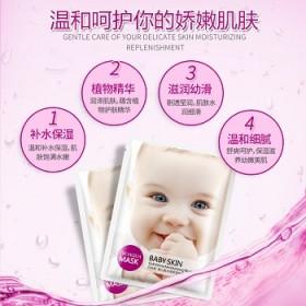 泊泉雅婴儿肌幼滑保湿面膜补水滋润温和滋养面膜