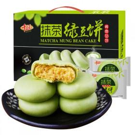 2斤茶绿豆饼整箱早餐面包蛋糕点心小吃休闲小零食品美