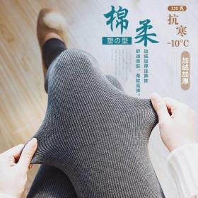 竖条螺纹加绒加厚打底裤女外穿秋冬季韩版高腰显瘦一体