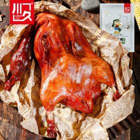 川久酱板鸭烤鸭整只脆皮即食正宗重庆特产手撕鸭蒸鸭香