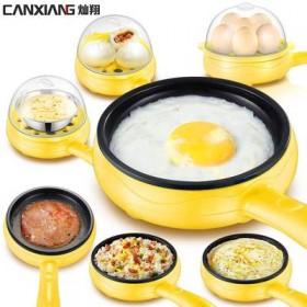 煎蛋器蒸煮蛋器 不粘插电煎锅自动断电