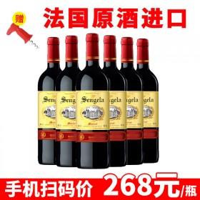 6支法国波尔多圣格纳城堡原酒进口红酒干红葡萄酒整箱
