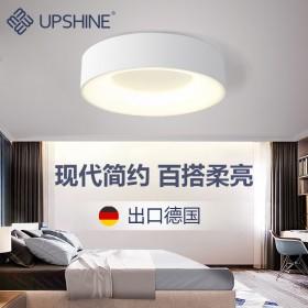 德国出口LED圆形吸顶灯