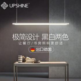 出口德国极简一字条形设计师风餐厅书房吊灯
