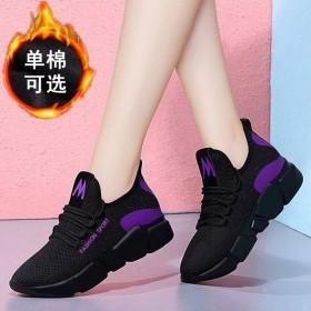 韩版时尚加绒加厚女棉鞋跑步运动鞋轻便休闲鞋防滑软底