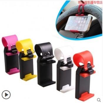 汽车上放手机的陀螺仪车载手机架方向盘上仪表台支架多