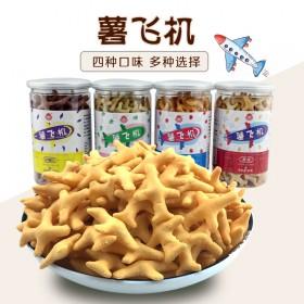 晟发飞机形马铃薯饼干宝宝磨牙薯条海苔味卡通造型小零