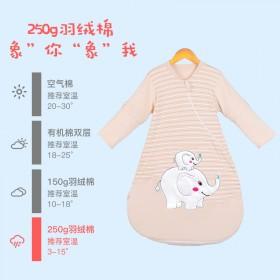 婴儿睡袋秋冬纯棉宝宝加厚防踢被儿童背心睡袋彩棉