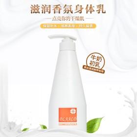 家庭装大容量补水滋润保湿香体身体乳浴后滋润乳保