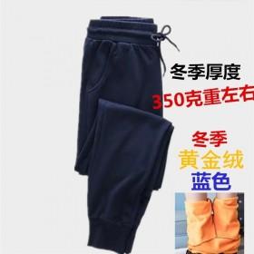 大码胖妹妹冬季加绒加厚宽松显瘦休闲运动裤