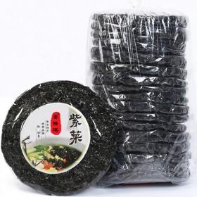 新鲜紫菜半斤7包免洗浙江特产干货250g紫菜