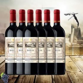 13度6支整箱红酒进口法国巴拉克城堡红葡萄酒AOC