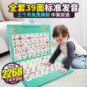 幼儿识字卡片儿童点读机宝宝早教启蒙认知卡可充电有声