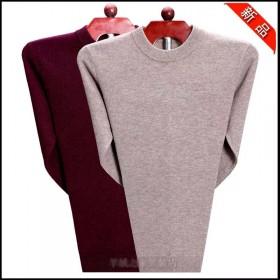 鄂爾多斯純羊絨衫男士秋冬厚款羊毛衫毛衣