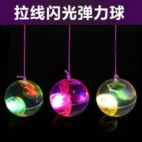 卡通水晶发光弹力球带绳子3个装儿童宝宝玩具球孩子发