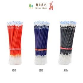 笔芯0.5mm黑色中性红色蓝色子弹头针管替芯50支