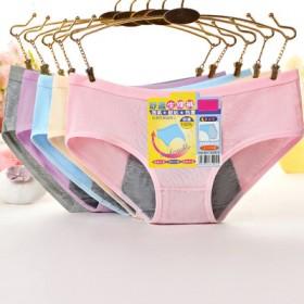 四季熱銷女士雙層內褲薄延緩滲透舒適親膚透氣三角褲日