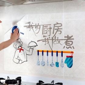 卡通透明防油貼紙