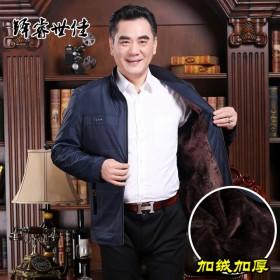 秋冬外衣中年男夹克加绒加厚外套 立领长袖上衣