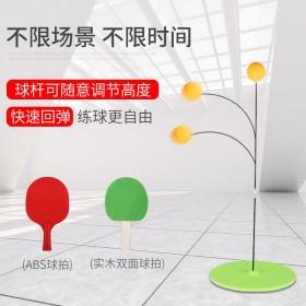 弹力软轴乒乓球训练器儿童双人视力训练家用自练神器成