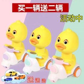 按压式小黄鸭回力车儿童玩具男孩摩托小车宝宝惯性小汽