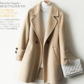 雙面100%純羊毛羊絨大衣女毛呢外套風衣